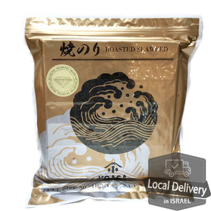 Roasted Nori Diamond Koasa 50 sheets
