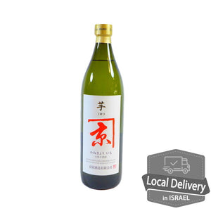Shochu Master's Mark 900ml