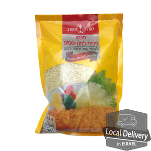 Panko Bread Crumbs 200g