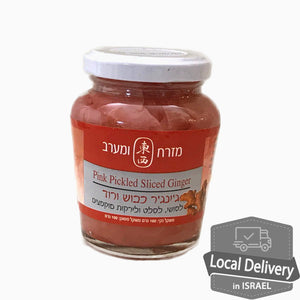 Pink Pickled Sliced Ginger No MSG 160g