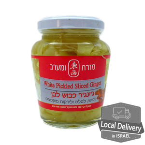 White Pickled Sliced Ginger No MSG 160g