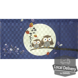 Noren - Owl in the Forest 45cm