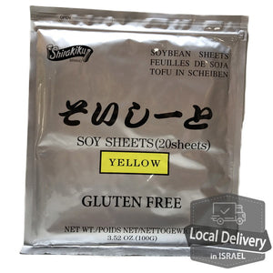 Soy Sheets Yellow 20 sheets