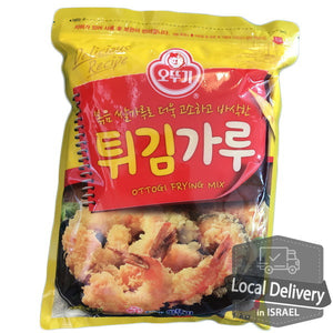 Tempura Ottogi Frying Mix 1kg