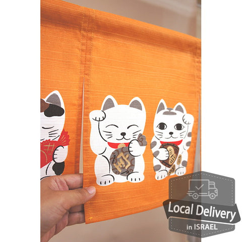 Noren - FORTUNE CATS orange 30cm