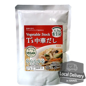 Vegetable Stock Chinese taste 80g