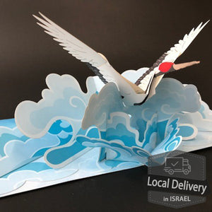 Pop-up Greeting Card - Crane