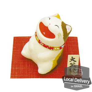 Chigiri Washi Laughter Cat  - Calico