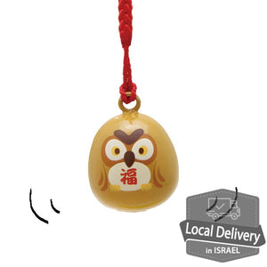 Water sound bell - Owl
