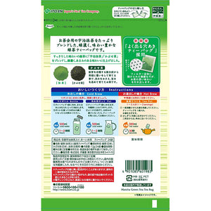 Itoen Ohi ocha green tea bags with matcha 24 bags