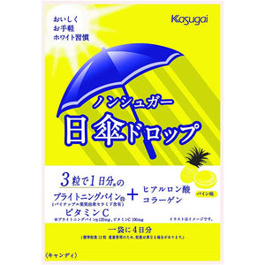 Hibasa Drop Candy 49g