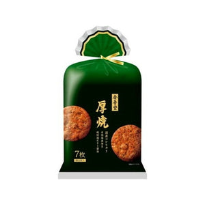 Koshihikari rice cracker 7pieces