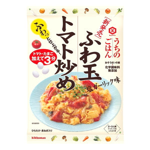 kikkoman Uchi no Gohan Semi Made Sauce for Egg and Tomato Stir fry
