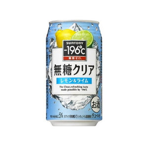 Suntory -196℃ Strong ZERO Non-sugar Lemon&Lime 5% 350ml
