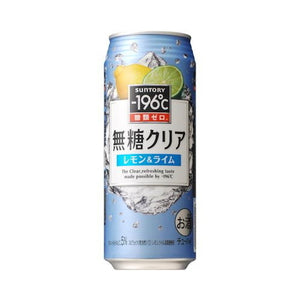 Suntory -196℃ Strong ZERO Non-sugar Lemon&Lime 5% 500ml