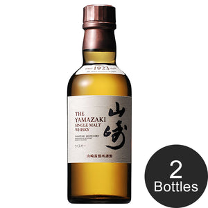 [FREE Shipping ][ 2 bottles ] Suntory Single malt whiskey Yamazaki 180 ml
