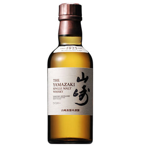 [FREE Shipping ] Suntory Single malt whiskey Yamazaki 180 ml