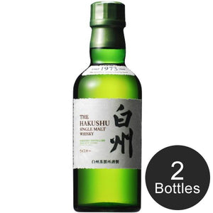 [FREE Shipping ] [ 2 BOTTLES ] Suntory Hakushu Single Malt Whiskey 180ml