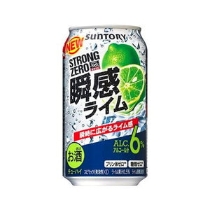 Suntory -196℃ Strong ZERO Shunkan Lime 350ml