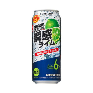 Suntory -196℃ Strong ZERO Shunkan Lime 500ml