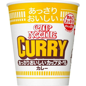 Nissin Cup noodle Light Curry 70g