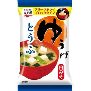 Freeze dry Yuuge Miso soup Tofu 7.5g