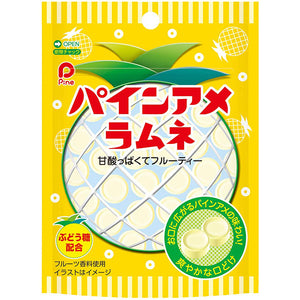 Pine Pineapple ramune candy 30g