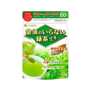 Green tea powder for use in space 40g