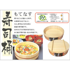 Sushi Oke Hangiri 33cm with wooden lid  - a wooden bowl for sushi rice