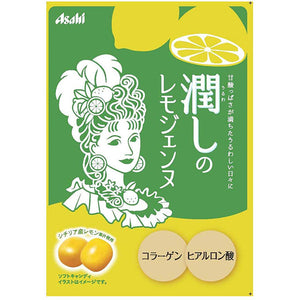 Uruoshi no Lemojennes Candy 60g