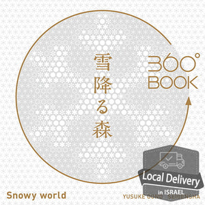360°BOOK Snowy World