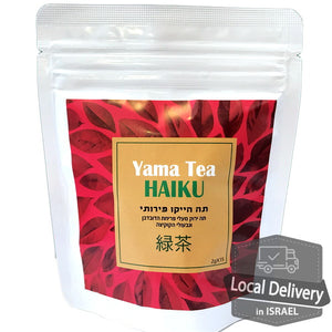 Yama Tea Kukicha with cherry blossom leaves 2g×15 tea bags