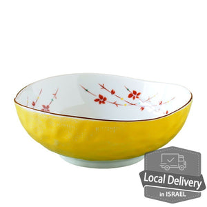 Yellow Bowl 17cm