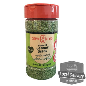 Wasabi Flavored Sesame Seeds 100g