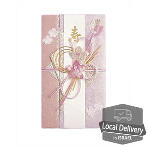 Japanese Decorative Envelope - Pink