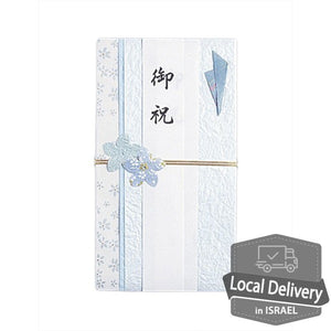 Japanese Decorative Envelope Light - blue