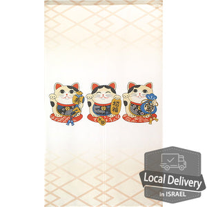 Noren - 3 FORTUNE CATS White