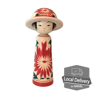 Naruko Kokeshi with Hat 12cm