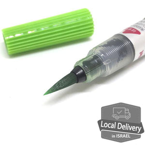 Pentel Art Brush - Light Green