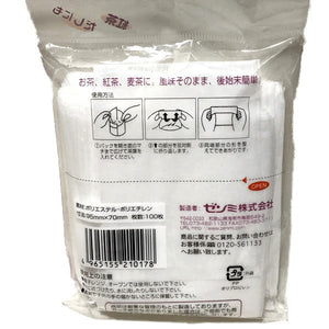 Disposable Filter Tea Bags 100+20