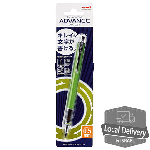 Uni Kuru Toga Advance Mechanical Pencil 0.5 mm Lime Gree