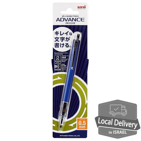 Uni Kuru Toga Advance Mechanical Pencil 0.5 mm Navy