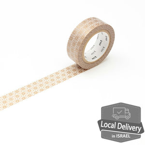 MT Masking Tape - Hemp Brass