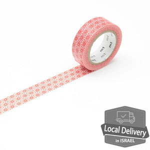MT Masking Tape - Hemp Red
