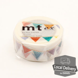 MT Masking Tape - Flag