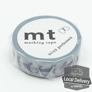 MT Masking Tape - mina perhonen run run run