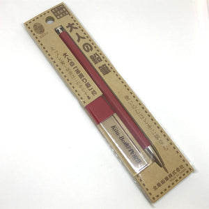 Kitaboshi Lead Holder Pencil 2mm & Sharpener - Madder red