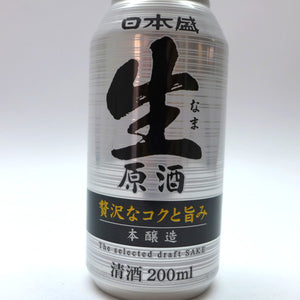 Sake Nama Honjozo Bottle Kan 200ml