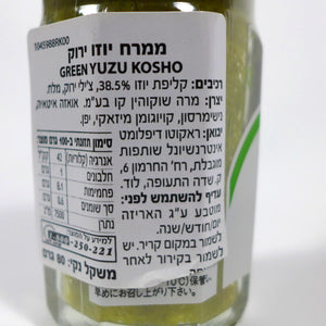Yuzu Kosho - Green Yuzu Paste 80g