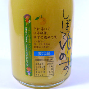 Yuzu Juice Tosa Japan 300ml